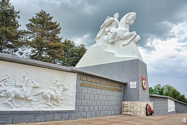 Monument to the Cossacks Under Rain Clouds in Spring