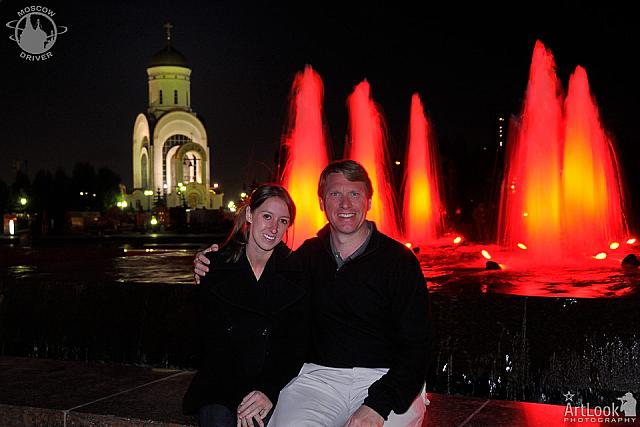 At Blood Red Fountains in Victory Park