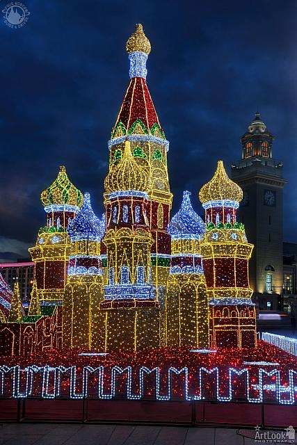 New Year Light Cathedral of St. Basil's at Kievskaya in Twilight
