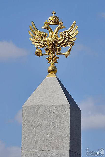 Double-Headed Eagle Crowns the Romanov Obelisk