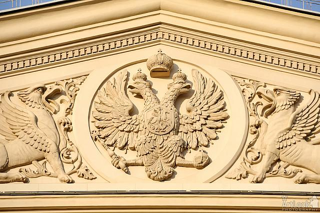 Imperial Double-Headed Eagle with Griffons on Top of Bolshoi Theater