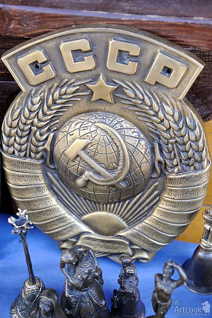 Bronze Sign of USSR in Izmailovo Vernisage