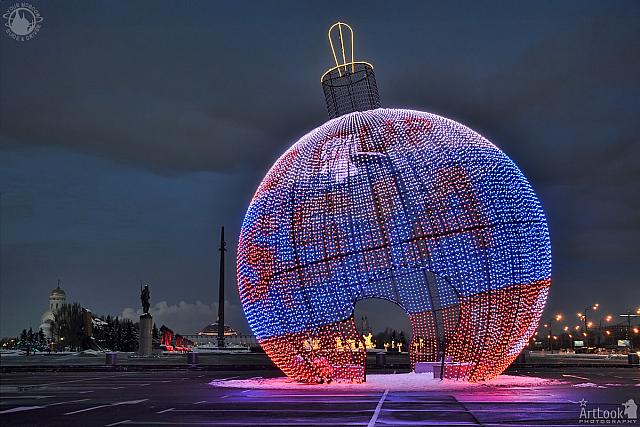 Christmas Tree Ball with Image of Russian Flag in Morning Twilight