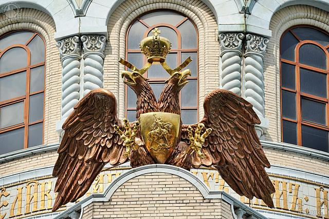 Double-Headed Eagle on the Holy Vivifying Trinity Cathedral