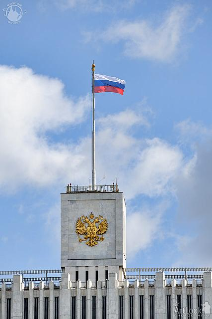 Russian Flag and Emblem on Top of the White House