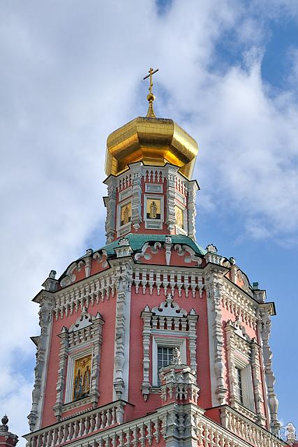 Top of Epiphany Cathedral Crowned with Golden Dome (Moscow)