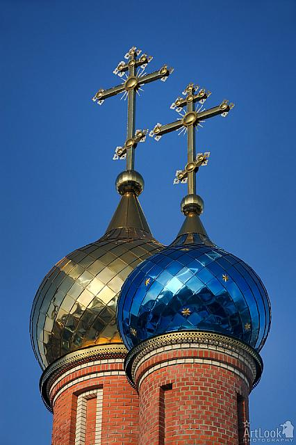 Shining Gold & Blue Cupolas of church of Our Lady in Vostryakovo