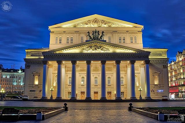 Bolshoi Theater Building in Morning Twilight