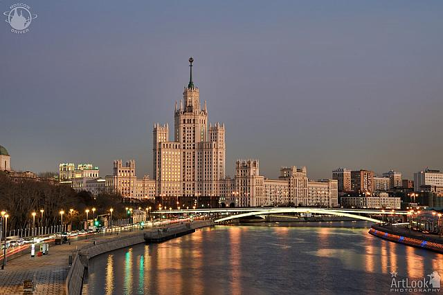 Kotelnicheskaya Embankment Building in Golden Hour