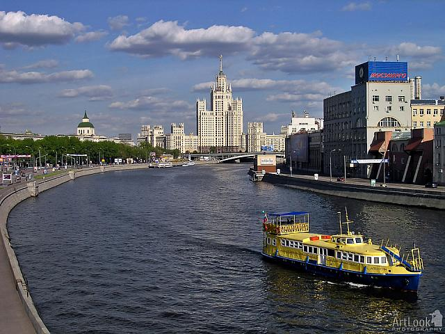 "Yellow Boat ""Apelsin"" on Moscow-River"
