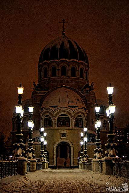 The Cathedral of the Holy Vivifying Trinity at Winter Night