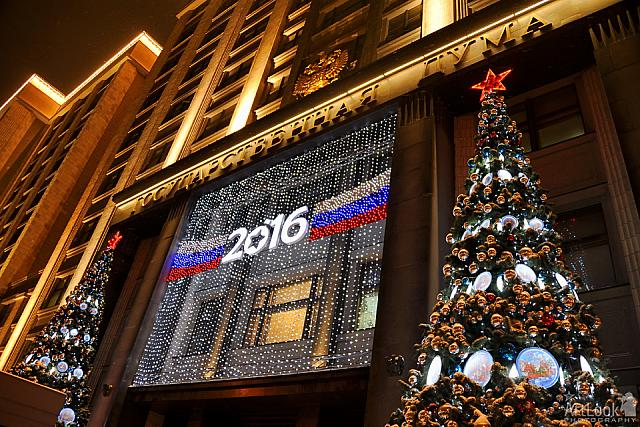 2016 New Year's Decorations at the Entrance of State Duma