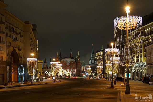 Festive Tverskaya Street with Wineglass-shaped Street Lamps