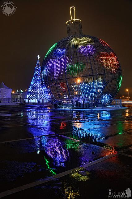 Reflection of the LED Christmas Ball with Love Hearts at Night