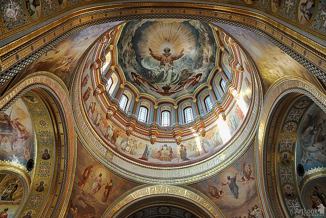 The Central Dome and Vaults with Amazing Paintings
