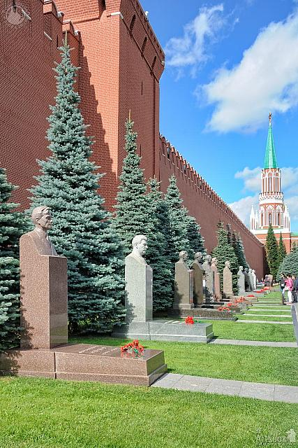 Row of the Twelve Individual Tombs Along the Kremlin Wall