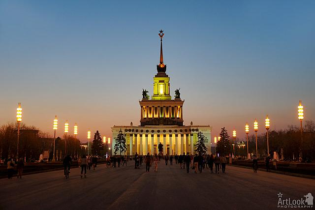 Walking to the Main Pavilion of VDNKh in Twilight