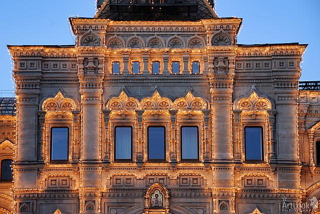 Illuminated Windows of GUM in Neo-Russian Style