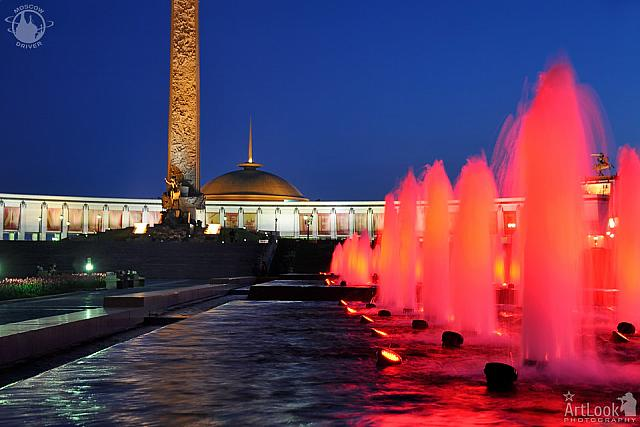 Red Fountains at Square of Victors at Twilight
