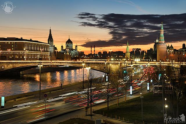 Lights of Moscow City Against Twilight Skies at Sunset