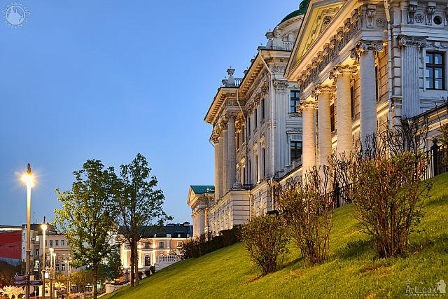 Angle View of Pashkov House in Spring Twilight