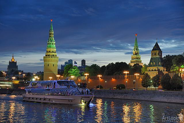 Passing by the Kremlin Towers at Twilight