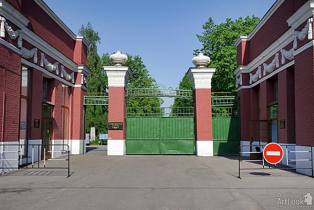 Entrance Gates to Novodevichy Cemetery