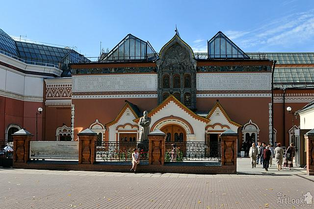 Tretyakov Gallery Main Entrance