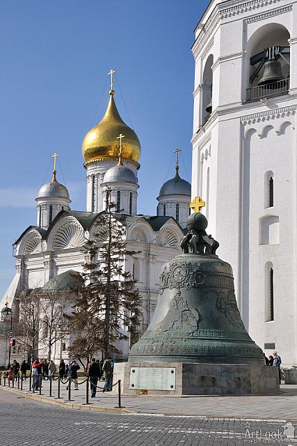 Czar Bell and Archangel Michael Cathedral
