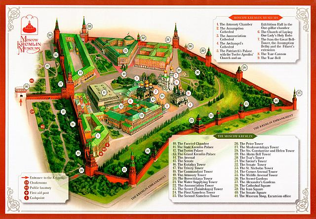 AThe Key Map of Moscow Kremlin