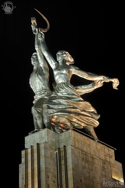 Worker and Kolkhoz Woman at Night. Angle View.