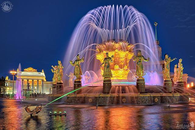 Illuminated Friendship of Nations Fountain in Spring Twilight