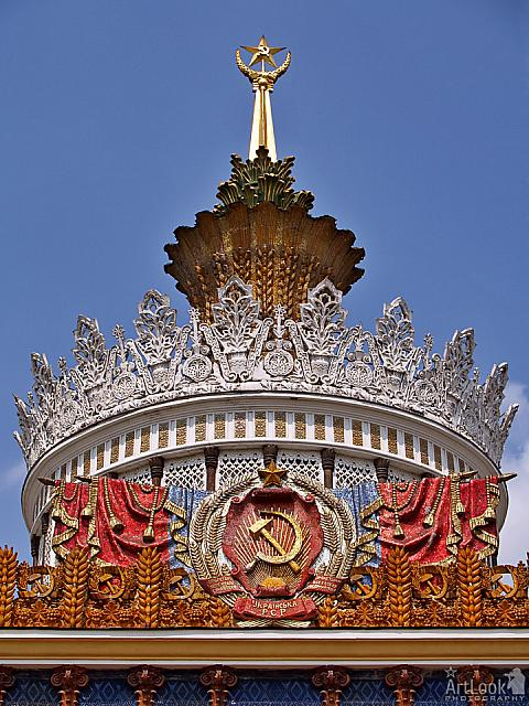 Open-worked Crown with a Spire