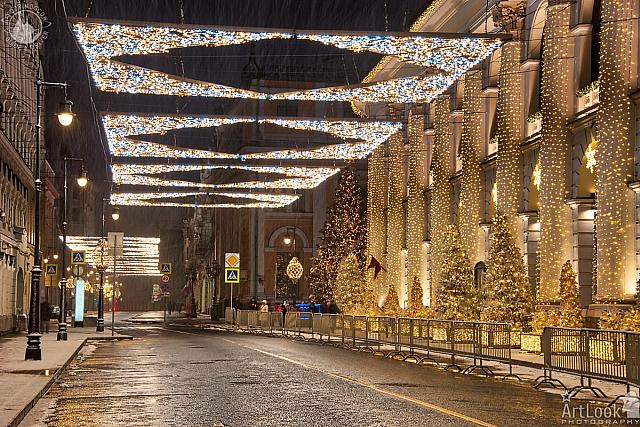 Illuminated New Year Ilinka Street in Snowfall