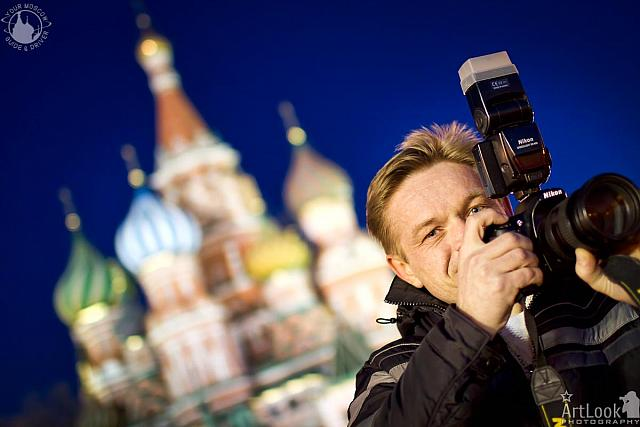 Shooting at Night in Red Square