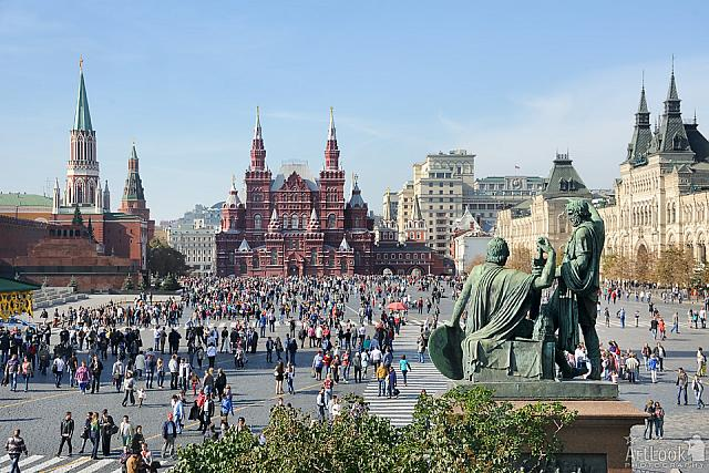 Crowded Red Square at Nice Autumn Day