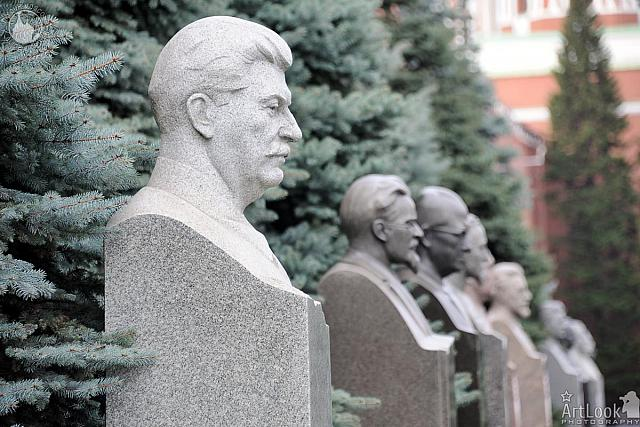 Stalin and Other Soviet Leaders