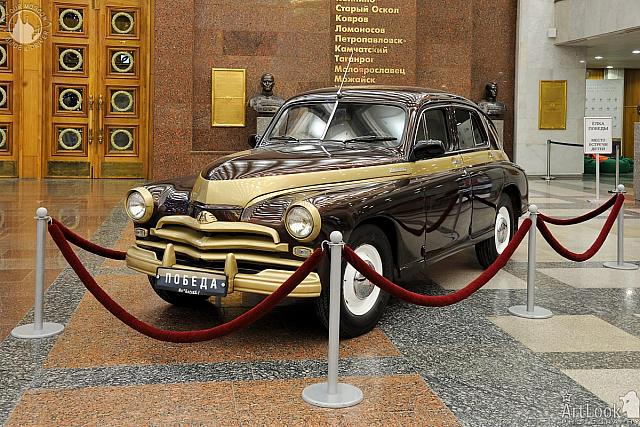 "GAZ-M20 ""Pobeda"" in Commanders Hall (Front Angle View)"