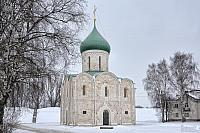 Transfiguration Cathedral Framed by Birch Trees in Winter