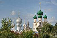Domes of Churches & Towers of Rostov Kremlin Framed by Trees