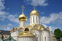 Golden Cupolas of Trinity Cathedral with St. Nikon Church