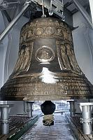 72-ton Tsar-Bell of Lavra in Winter