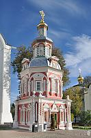 Fashionable Muscovite Baroque Architecture
