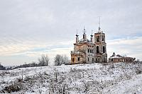 Ruined Baroque Church in Village Kibol on a Hill Covered Snow