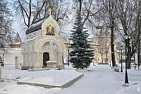 Winter Walk to Tomb of Prince Pozharsky on Monastery Grounds