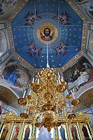 Christ Pantocrator and Church Chandelier Under the Central Dome