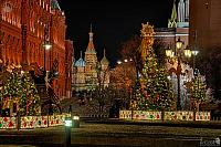 Maslenitsa Decorations and St. Basil's Cathedral at Night