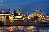 Moscow 871 - Festive Banners and Street Lights in Twilight
