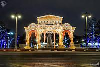 Light Arch Resembling Facade of Bolshoi Theater in the Dusk