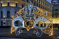 Theatrical Light Mask on Lubyanka Square in Twilight